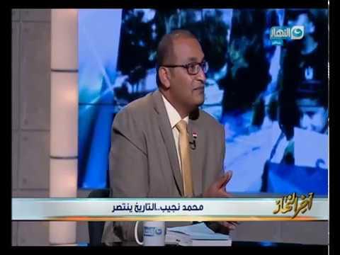 """بالفيديو..أحفاد محمد نجيب يتمنون مقابلة """"مبارك"""""""