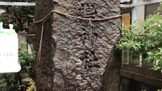 【パワースポット】サムハラ神社の神気がすごすぎる