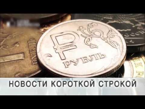 Новости Кропоткин 18.05.2016