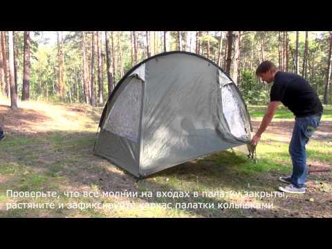Как собрать палатку Trek Planet Atlanta Air / Vegas (видео)