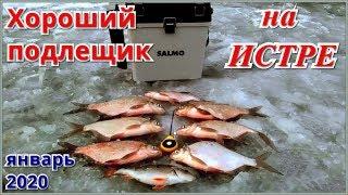 Рыбалка на Истринском водохранилище в январе 2020. Хороший подлещик на поплавок.