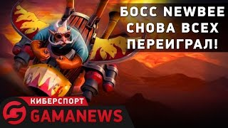 GamaNews. Киберспорт — World of Tanks; Call of Duty; Newbee Boss