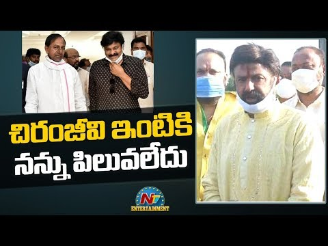 Balakrishna Comments On Chiranjeevi Meeting With CM KCR | NTV Entertainment