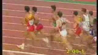 Hicham el guerrouj world championships 1997