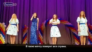 """Концерт """"Ангелов надежды"""" на фестивале """"Свет надежды"""""""