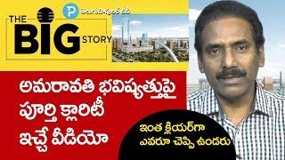 What is the Future of AP Capital Amaravati? What is in Jagan's Mind? Kandula Ramesh analysis