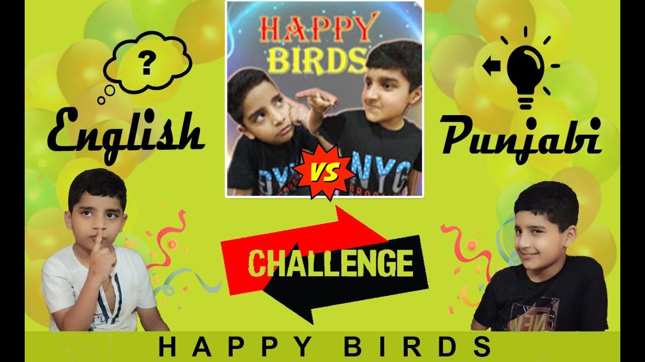 English meaning in Punjabi - Desi Punjabi - Happy Birds ...