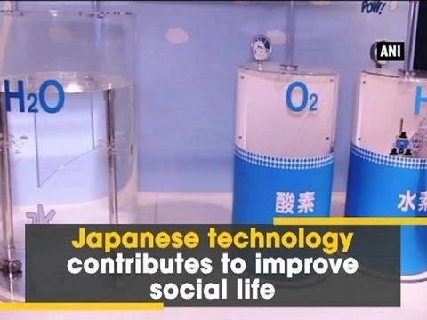 Japanese technology contributes to improve social life - ANI #News