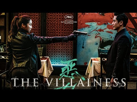 The Villainesses Railers HD