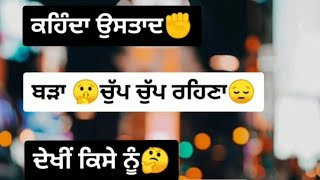 Chup Chup Rehna Sad Punjabi Love Status⬇️Download Video Ghaint Punjabi Whatsapp Status Kehnda Ustaad