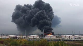 В Нижегородской области загорелись стадион  и нефтеперерабатывающий завод