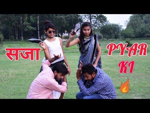 Saja Pyar Ki  - By B Brothers Rock - Shadi Gone Wrong (super Comedy) Pyar Ke Chakkr Me Mar