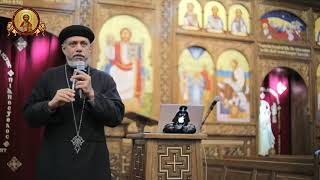 Fr. Tadros Hirmina: Danger in the Comfort Zone (Day 2) 03/19/2021
