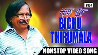 കൊഞ്ചികരയല്ലേ മിഴികൾ നനയല്ലേ Bichu Thirumala Hits Vol 07 Malayalam Non Stop Movie Songs Yesudas