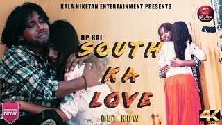 SOUTH KA LOVE I 4K Full Song I New Hindi Song 2018 I MTP Mr Timepass , Akansha Sharda
