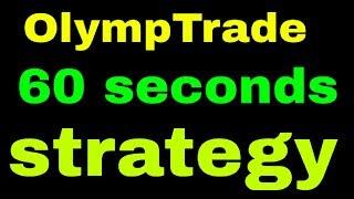 Olymp Trade 60 seconds strategy (WMA 16,EMA 5, Zig Zag Default)