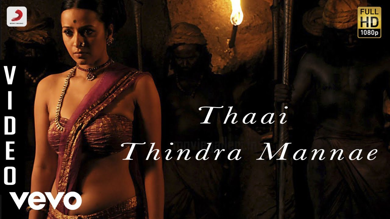 Aayirathil Oruvan Songs Lyrics - Tamilpaa.com