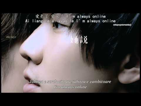 JJ Lin( 林俊傑) - Always Online [RO/Pinyin/ Chinese]