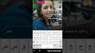 لايف سافل +18 شرشير المنيل والعمرنيه ندي بزازت الهرم