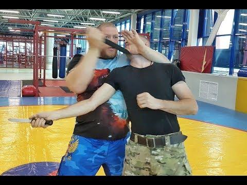 Максим Новоселов Самооборона, приемы с ножом