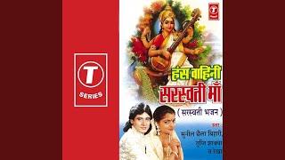 Gyan Ki Devi Sarswati Maa