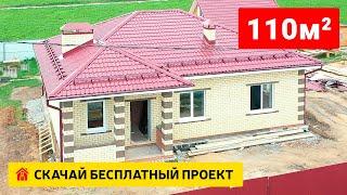 Одноэтажный дом из газобетона 100 кв м