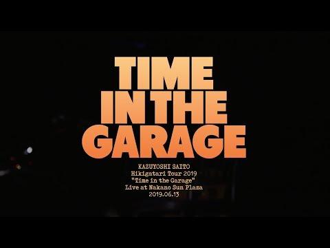 """斉藤和義 「弾き語りツアー2019 """"Time in the Garage""""」(Trailer)"""