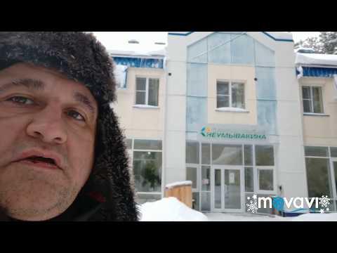 Третий день голодания в Центре Неумывакина г. Киров
