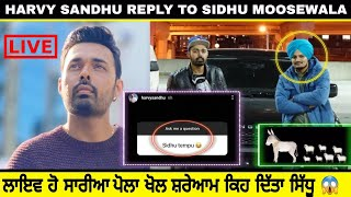 Harvy Sandhu Reply To Sidhu Moosewala | Moosetape 2021 | Sidhu Moosewala New Song | Punjab Lifestyle