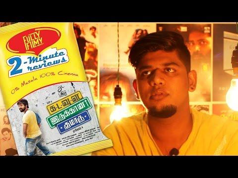 Kadavul Irukaan Kumaru 2-Minute Movie Review | GV Prakash | Rajesh M | Fully Filmy