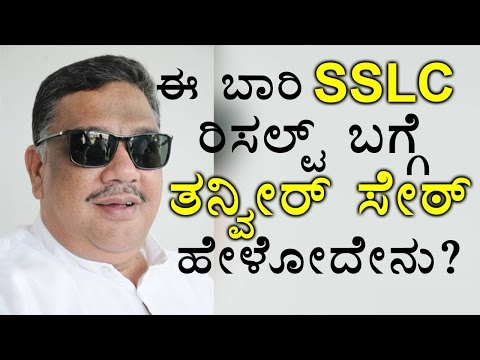 SSLC Revised Text Books Will Be Issued From June1 | Oneindia Kannada