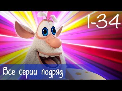 Буба - Все серии подряд (34 серии + бонус) - Мультфильм для детей