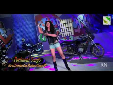 porimoni hot song 2017