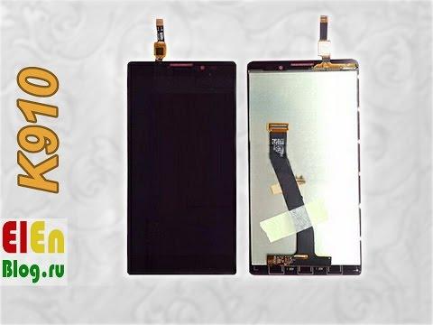 Дисплей k910 БРАК (LCD Lenovo K910 Bad)