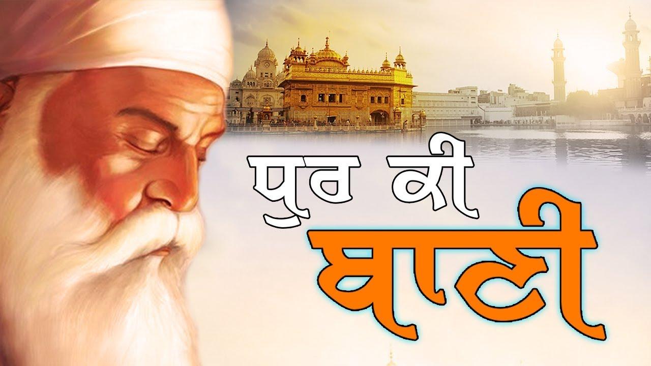 Live 550 years Guru Nanak Dev Ji | Gurbani | Shabad Kirtan | Amritbani