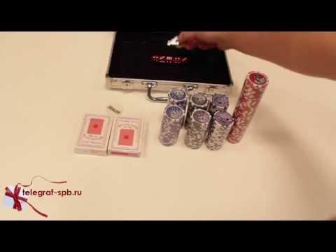 Набор для игры в покер с номиналом, в кейсе