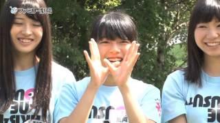 AKB48 ネ申テレビ シーズン19」オリジナルメンバーコメント『ネ申だより...