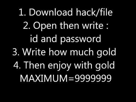 MAT hack gold
