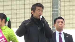 2014年12月9日(火) 愛媛県宇和島市 南予文化会館前 街頭演説