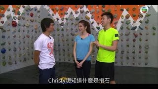 GoNature   TVB《Y Angle》-高得可「攀」