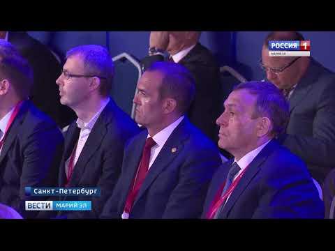 ПМЭФ: Глава Марий Эл принял участие в сессии «Инвестиции в развитие городской среды»