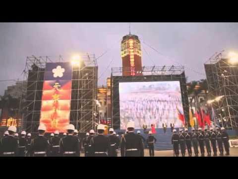 2016 01 01中華民國105年元旦升旗典禮
