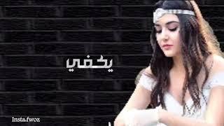 مالي غيره -عبد الله سالم 2017
