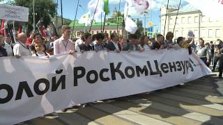 #FixRussianYoutube Шествие
