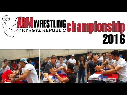 Armwrestling Kyrgyz Republic championship 2016 (турнир)