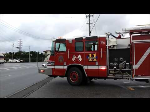 Camp Foster Ambulance & fire engine responding