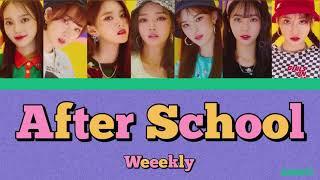 《かなるび/歌詞/日本語字幕》After School ー Weeekly (위클리)