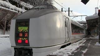 JR上越線 水上駅 651系(回送)