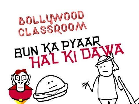 Bollywood Classroom   Bun Ka Pyaar Hal Ki Dawa