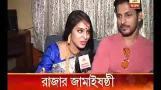 Watch: Actor Raja and actress Madhubani  celebrating their First 'Jamai Shashti